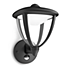 myGarden Wall light