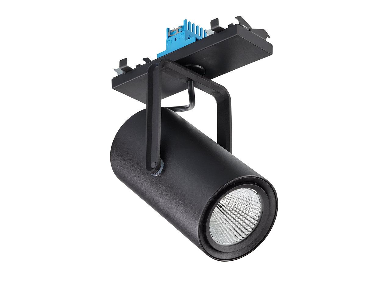 Proiettore GreenSpace Accent, uno strumento versatile, flessibile e accessibile per le applicazioni Retail