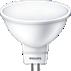 светодиодный лампа акцентного освещения