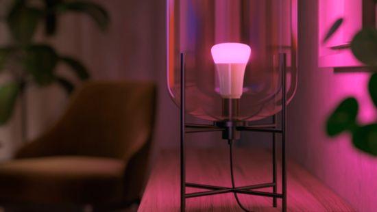 Lumière confortable et colorée